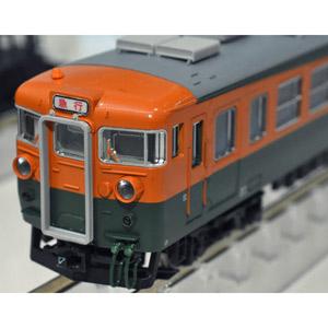 [鉄道模型]カトー (Nゲージ) 10-1489 165系急行「佐渡」7両増結セット