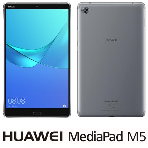 SHT-AL09-GRAY(M5 8) HUAWEI 8.4型タブレットパソコン HUAWEI MediaPad M5(LTEモデル) スペースグレー