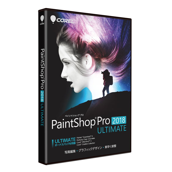 CORELPSPRO2018ULTIWD コーレル Corel PaintShop Pro 2018 Ultimate ※パッケージ版
