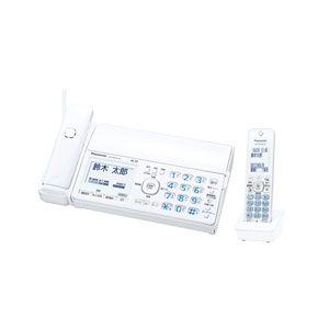 KX-PZ510DL-W パナソニック デジタルコードレス普通紙FAX(子機1台付き) ホワイト Panasonic おたっくす【送料無料】