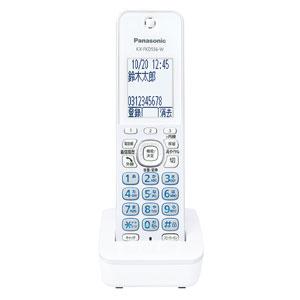 KX-FKD556-W パナソニック 増設子機(ホワイト) Panasonic