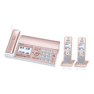 KX-PZ510DW-N パナソニック デジタルコードレス普通紙FAX(子機2台付き) ピンクゴールド Panasonic おたっくす