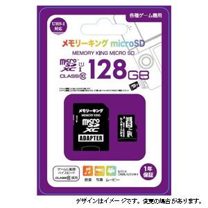 【Nintendo Switch】メモリーキングmicroSD(128GB) ニチガン [NGMCSDX128GCL10 microSD 128]
