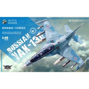 1/48 Yak-130 「ミットン」 高等練習機/軽攻撃機【KITKH80157】 キティホークモデル