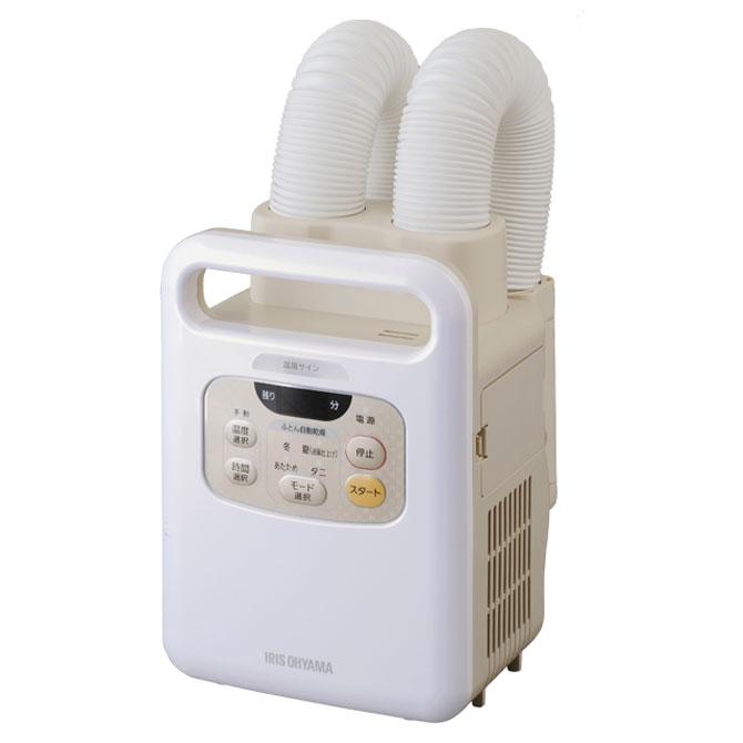 KFK-W1-WP アイリスオーヤマ 布団乾燥機 IRIS ふとん乾燥機 カラリエ ツインノズル