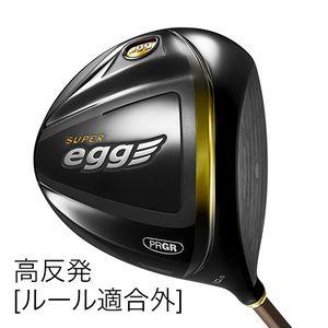 17SE105M37 プロギア SUPER egg ドライバー【ルール適合外】【高反発モデル】 M-37シャフト 10.5度 フレックス:R