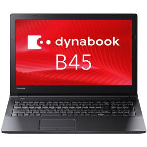 PB45FNB41RDAD81 東芝 15.6型 ノートパソコン dynabook B45/F(Celeron/メモリ 8GB/HDD 500GB) 【ビジネスモデル】※web限定品 [PB45FNB41RDAD81]【返品種別A】
