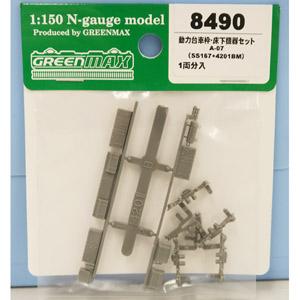 鉄道模型 ☆新作入荷☆新品 グリーンマックス 再生産 Nゲージ 8490 床下機器セットA-07 SS167+4201BM スピード対応 全国送料無料 動力台車枠