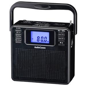 <title>RCR-500Z-K オーム CDラジオ ブラック 即日出荷 AudioComm OHM</title>