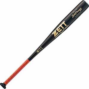 Z-BAT1854A-1900 ゼット 硬式野球用金属バット(84cm・ブラック) ZETT ゼットパワーセカンド
