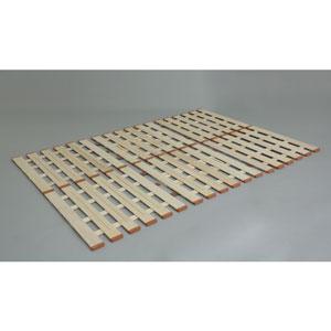LYT-410 オスマック 薄型軽量桐すのこベッド 3つ折れ式(ダブル) スノコベッド