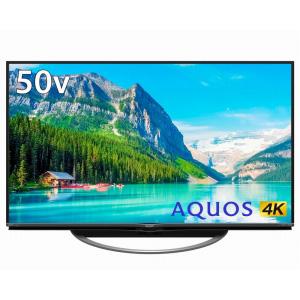 (標準設置料込_Aエリアのみ)4T-C50AM1 シャープ 50V型地上・BS・110度CSデジタル 4K対応 LED液晶テレビ (別売USB HDD録画対応) Android TV 機能搭載4K対応AQUOS