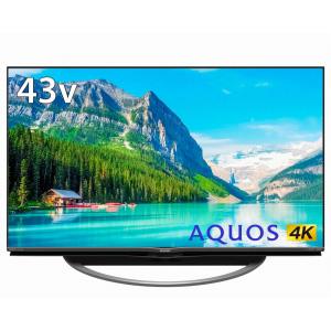 (標準設置料込_Aエリアのみ)4T-C43AM1 シャープ 43V型地上・BS・110度CSデジタル 4K対応 LED液晶テレビ (別売USB HDD録画対応) Android TV 機能搭載4K対応AQUOS