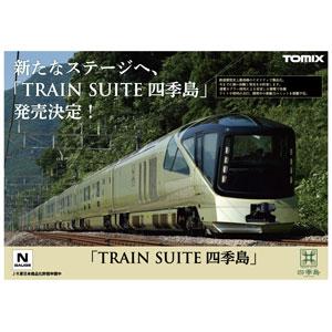 [鉄道模型]トミックス (Nゲージ) 97901 JR東日本 E001形「TRAIN SUITE 四季島」10両セット【限定品】