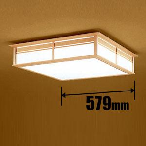 OL251476 オーデリック LED和風シーリングライト【カチット式】 ODELIC