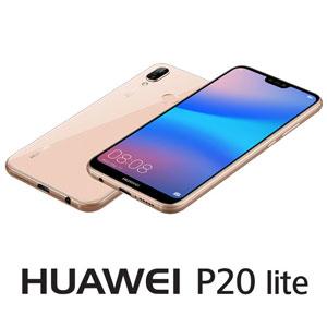 ANE-LX2J-P HUAWEI HUAWEI P20 lite サクラピンク 5.84インチ SIMフリースマートフォン[メモリ 4GB/ストレージ 32GB]