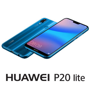 ANE-LX2J-BL HUAWEI HUAWEI P20 lite クラインブルー 5.84インチ SIMフリースマートフォン[メモリ 4GB/ストレージ 32GB]