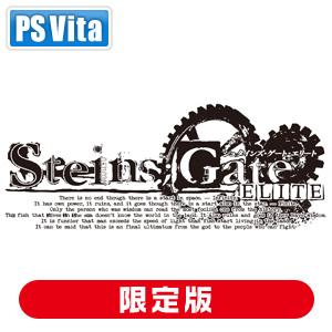 【特典付】【PS Vita】STEINS;GATE ELITE 完全受注生産限定版 5pb. [FVGK-0164 PSVシュタインズゲート エリート ゲンテイ]