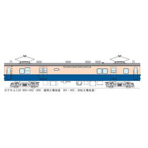[鉄道模型]ボナファイデプロダクト (12mmゲージ) KHO-2002 クモユニ82 800番代
