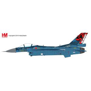 1/72 航空自衛隊 F-2A支援戦闘機