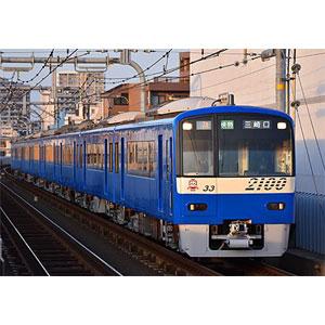 [鉄道模型]グリーンマックス (Nゲージ) 30661 京急2100形(更新車・KEIKYU BLUE SKY TRAIN・マークなし) 8両編成セット(動力付き)