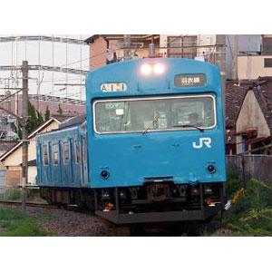 [鉄道模型]グリーンマックス (Nゲージ) 50609 JR103系(羽衣線・HL101編成タイプ)3両編成セット (動力付き)