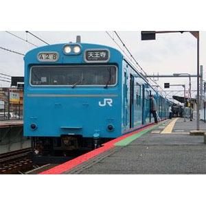 [鉄道模型]グリーンマックス (Nゲージ) 50610 JR103系(阪和線・HK603編成)6両編成セット (動力付き)