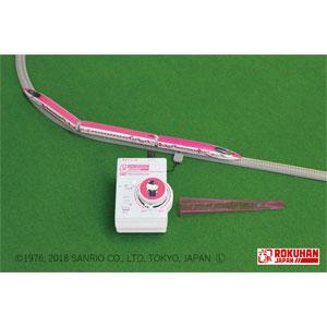 [鉄道模型]六半 (Z) G004-3 500系 ハローキティ新幹線 スターターセット