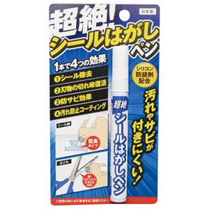 クリアランスsale!期間限定! TU-112 高森コーキ 超絶 シールはがしペン 大注目 TU112タカモリコキ ラベルはがし