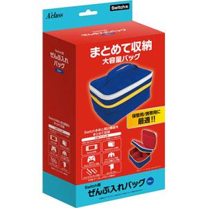 bf7c051d96 楽天市場】【Nintendo Switch】Switch用ぜんぶ入れバッグ(ブルー ...