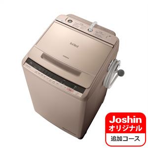 (標準設置料込)BW-V100CJ-N 日立 10.0kg 全自動洗濯機 シャンパン HITACHI ビートウォッシュ BW-V100C-N のJoshinオリジナルモデル