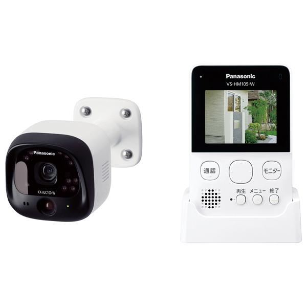 VS-HC105-W パナソニック 防犯カメラ Panasonic [VSHC105W]