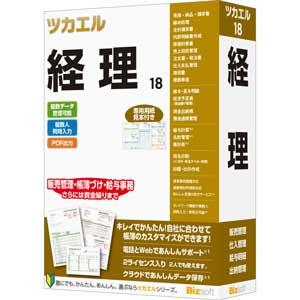 ツカエル経理 18 ビズソフト ※パッケージ版