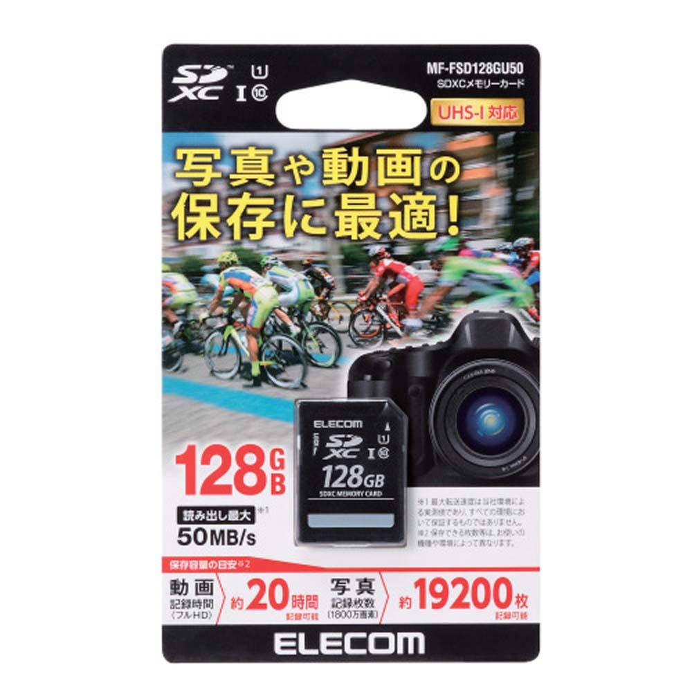 贈呈 MF-FSD128GU50 数量限定 エレコム SDXCメモリカード Class10 UHS-I 128GB