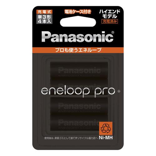 BK-3HCD 4C パナソニック ニッケル水素電池 単3形 海外限定 4本入 Panasonic ランキング総合1位 eneloop BK3HCD4C エネループプロ pro