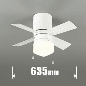 WF-255LD オーデリック LEDシーリングファン【カチット式】 ODELIC
