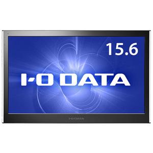 LCD-MF161XP I/Oデータ 15.6型ワイド モバイル液晶ディスプレイ (1920×1080 フルHD/IPS/ノングレア)