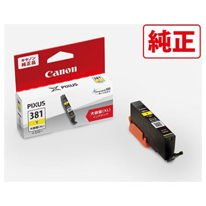 BCI-381XLY キヤノン 純正 インクカートリッジ 新発売 新商品 新型 大容量 イエロー Canon