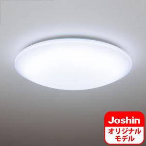 HH-CD1235AJ パナソニック LEDシーリングライト【カチット式】 Panasonic 【HH-CD1234A】 のJoshinオリジナルモデル