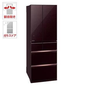 (標準設置料込)MR-WX47D-BR 三菱 470L 6ドア冷蔵庫(クリスタルブラウン) MITSUBISHI 置けるスマート大容量 WXシリーズ