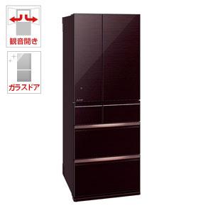 (標準設置料込)MR-WX60D-BR 三菱 600L 6ドア冷蔵庫(クリスタルブラウン) MITSUBISHI 置けるスマート大容量 WXシリーズ