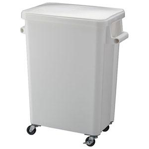 GGYK014 リス 材料保管容器70L パッキン付(ホワイト)
