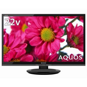 2T-C22AD-B シャープ 22V型地上・BS・110度CSデジタル フルハイビジョンLED液晶テレビ (ブラック) (別売USB HDD録画対応) LED AQUOS