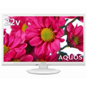 2T-C22AD-W シャープ 22V型地上・BS・110度CSデジタル フルハイビジョンLED液晶テレビ (ホワイト) (別売USB HDD録画対応) LED AQUOS