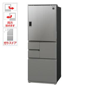 SJ-WX50E-S シャープ 502L 5ドア冷蔵庫(エレガントシルバー) SHARP プラズマクラスター冷蔵庫 どっちもドア