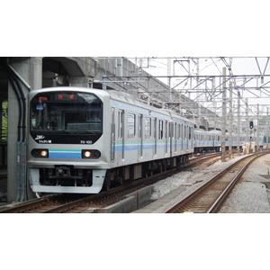 [鉄道模型]トミックス (Nゲージ) 98288 東京臨海高速鉄道 70-000形(りんかい線)基本セット(4両)