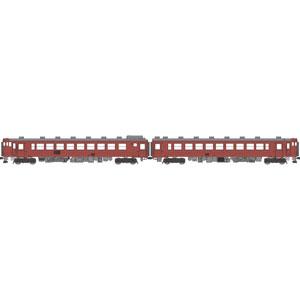 [鉄道模型]トラムウェイ TW48-5R-MTS (HO) TW48-5R-MTS 国鉄キハ48首都圏色-500番代 動力付・1500番代 動力なしセット, SHOP CARVES(カーヴス):b908d242 --- officewill.xsrv.jp