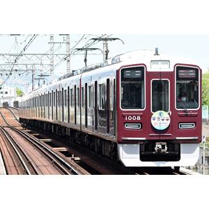 [鉄道模型]ポポンデッタ (N) 6003 阪急電鉄1000系 8両編成セット