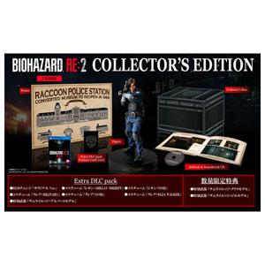 【PS4】BIOHAZARD RE:2 Z Version COLLECTOR'S EDITION(CERO:Z) カプコン [CPCS-01143 PS4 バイオハザードRE2Z ゲンテイ]