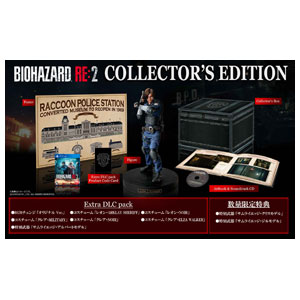 【PS4】BIOHAZARD RE:2 COLLECTOR'S EDITION(CERO:D) カプコン [CPCS-01144 PS4 バイオハザードRE2D ゲンテイ]